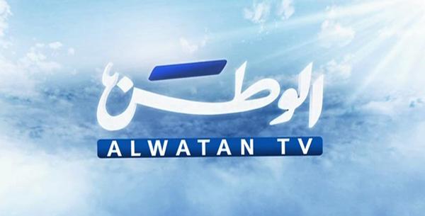 La télé Al Watan tv fermée par les autorités