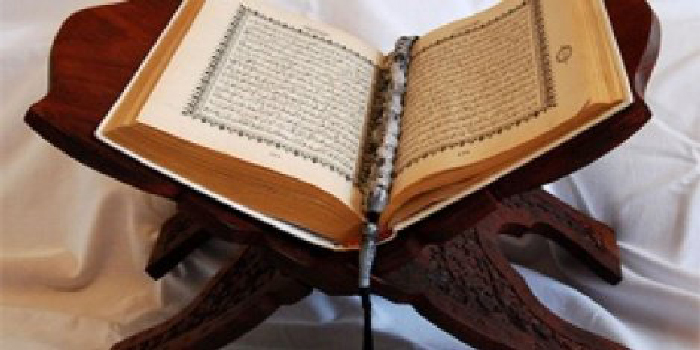 Concours de récital de Coran : Mouhamadou Sèye remporte la palme
