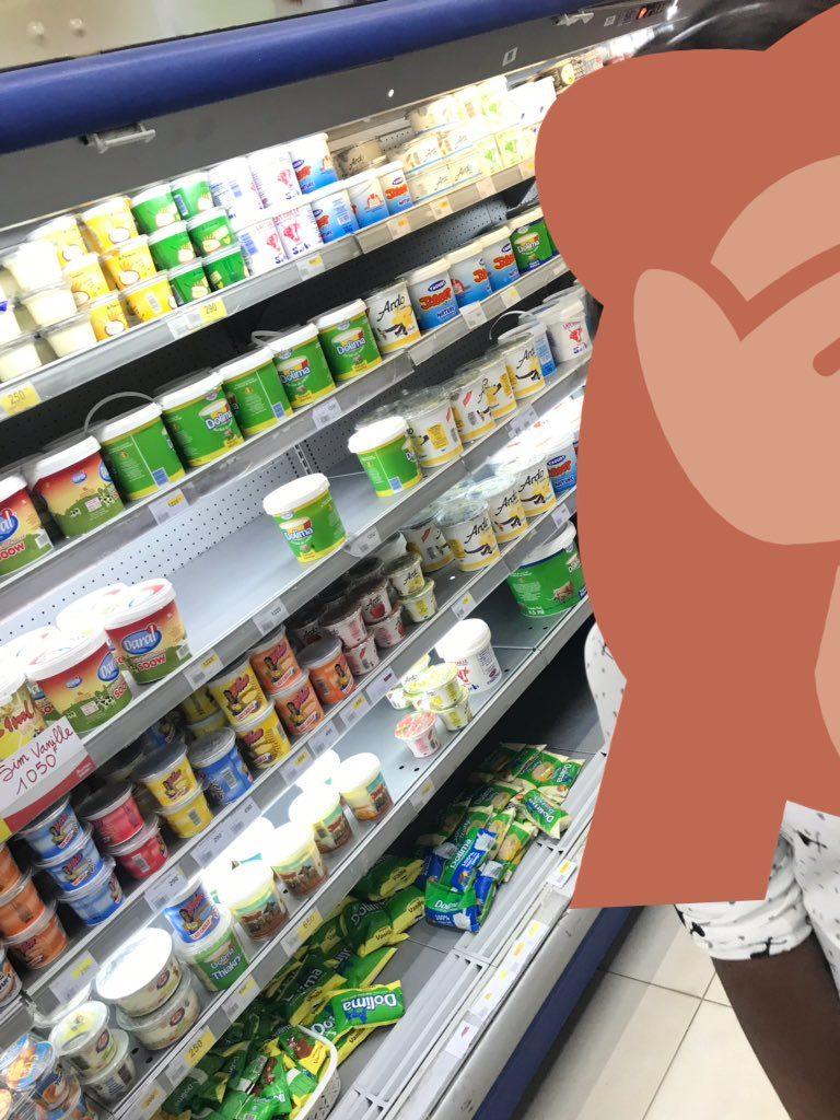 Auchan accusé de vendre des produits périmés 2