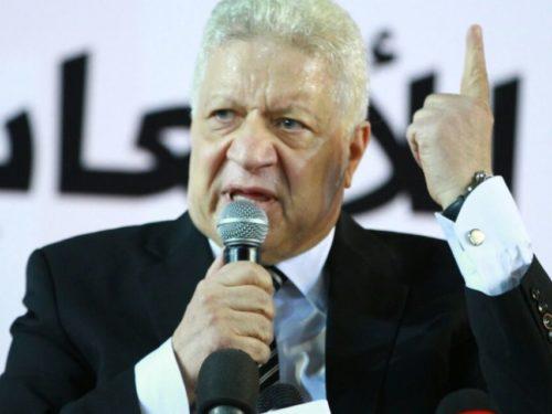 Le président du Zamalek à Fatma SAMOURA : « … Nous connaissons votre relation avec le président de la FIFA… »