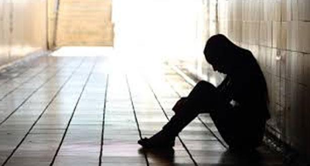 Dépression : Plus de 300 millions de personnes affectées, selon l'OMS