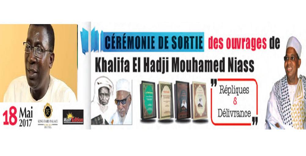 Pr Malick NDIAYE : «Toutes les universités du Sénégal doivent étudier ces recueils»