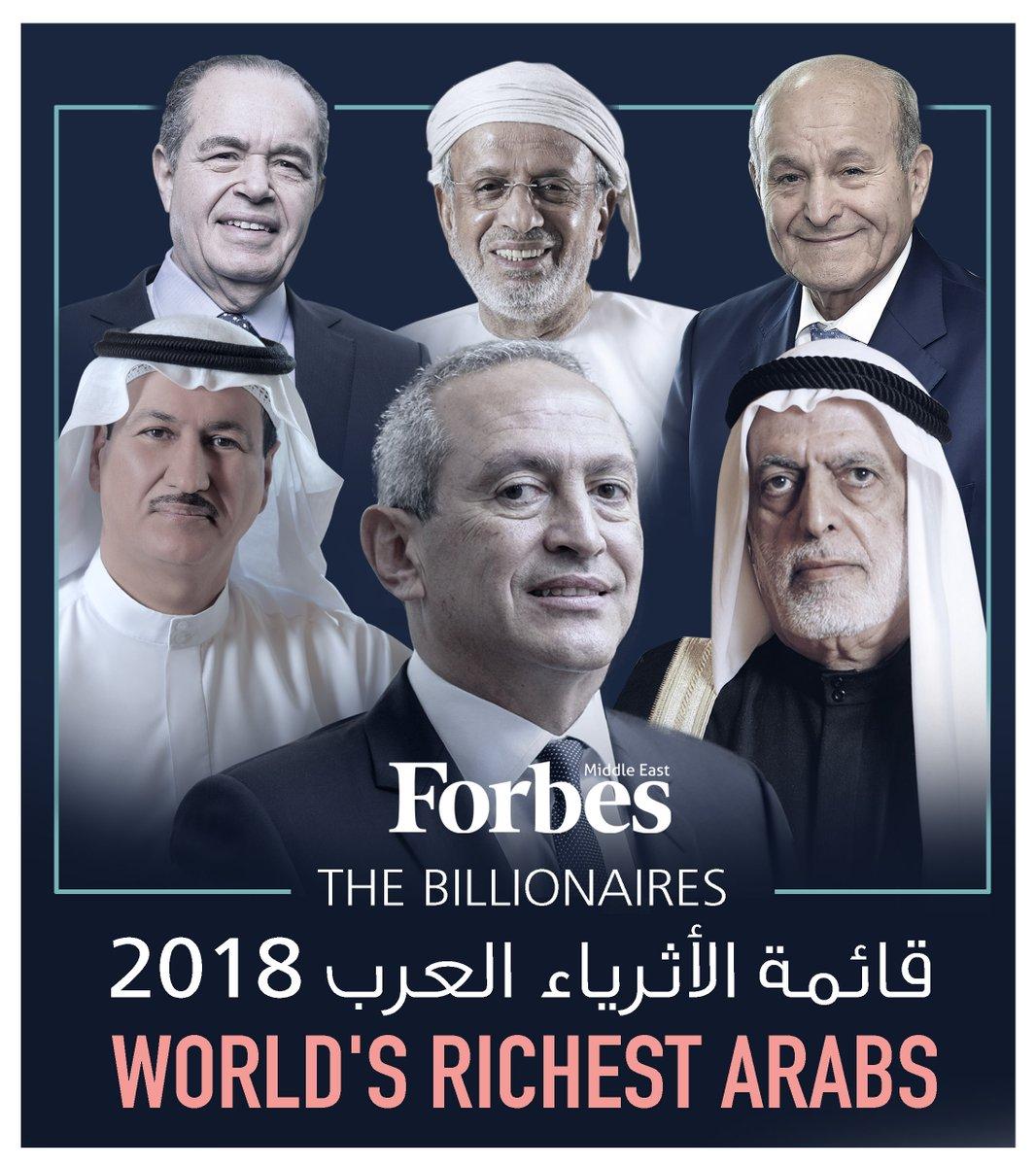 Classement Forbes 2018: les Arabes les plus riches sont… Africains