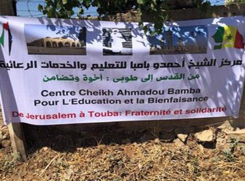 Palestine : voici le terrain offert pour abriter le centre de Cheikh Ahmadou Bamba (photos)